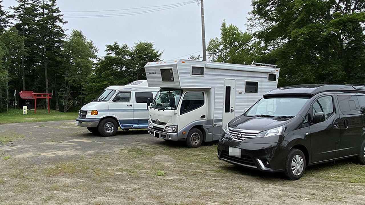 画像4: ツアー2日目 キャンピングカー神社で安全祈願後、北海道ならではの隠れ名スポットへ