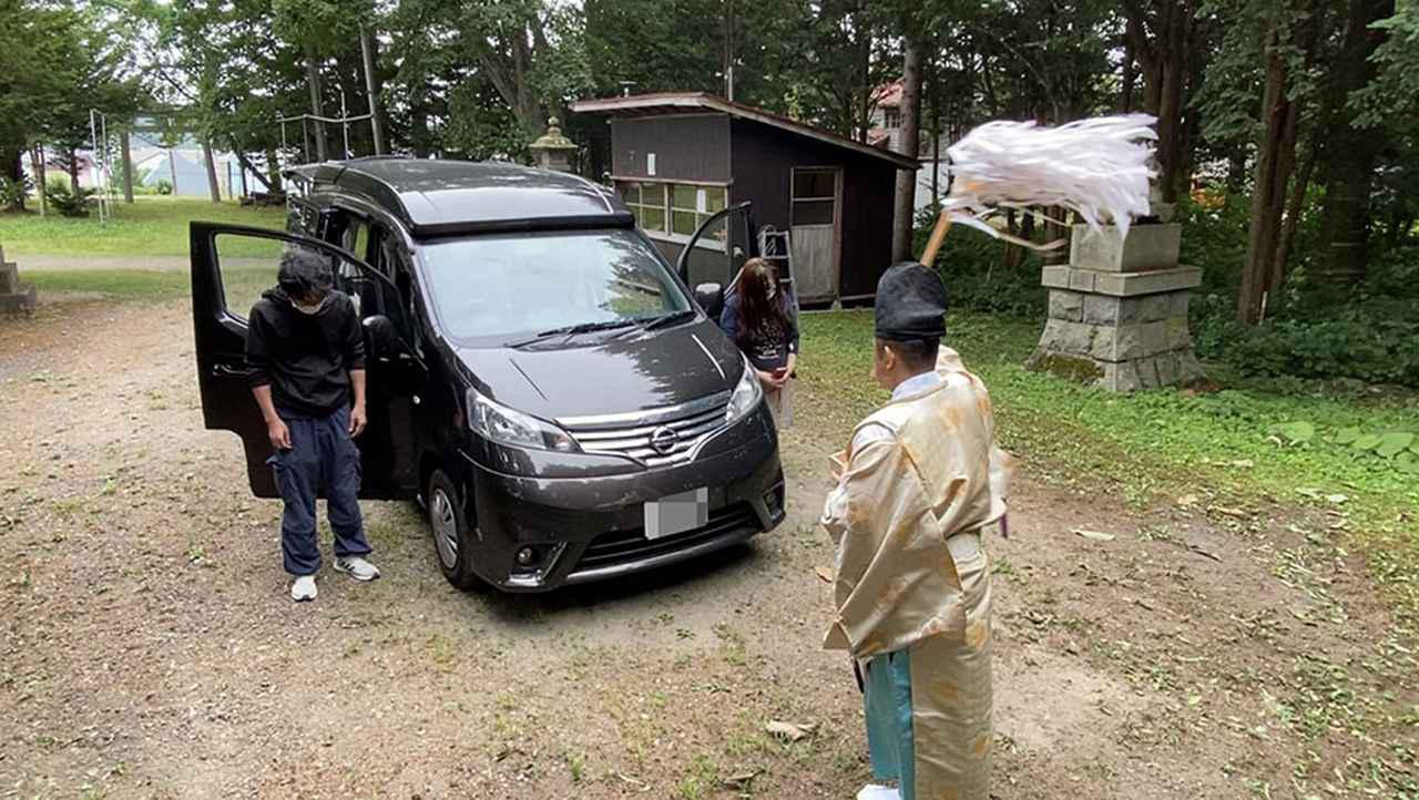 画像1: ツアー2日目 キャンピングカー神社で安全祈願後、北海道ならではの隠れ名スポットへ
