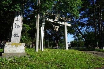 画像: くるま旅パーク施設情報|川上キャンピングカー神社(北海道)|くるま旅サイト