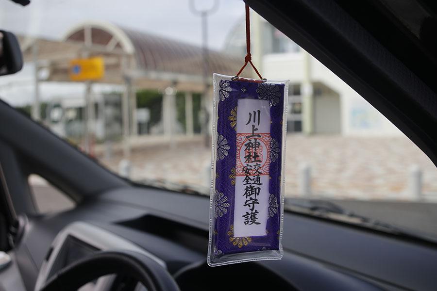画像3: ツアー2日目 キャンピングカー神社で安全祈願後、北海道ならではの隠れ名スポットへ