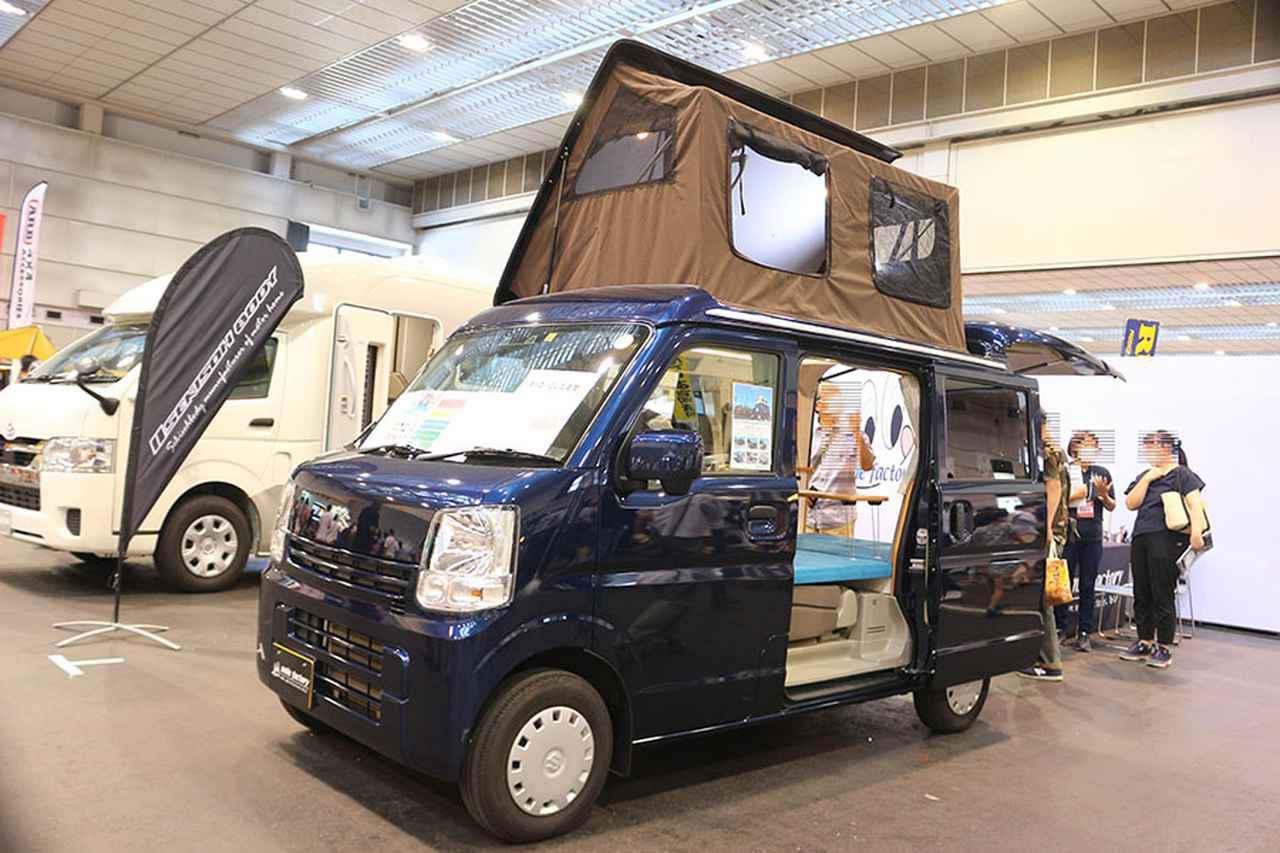 画像: 小さくて広々使える理想のキャンピングカーはこれだ!静岡キャンピングカーショーレポ② - アウトドア情報メディア「SOTOBIRA」