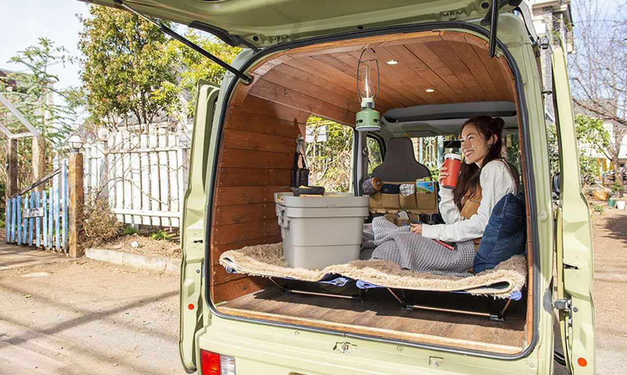 画像: 車中泊仕様の軽バンオーナーに学ぶ、快適リビング&快眠寝室のつくり方! - アウトドアウェブメディア「SOTOBIRA」