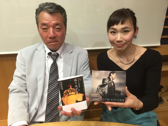 画像: 「成りあがり」を手にDaddyと、「矢沢永吉ALL TIME BEST ALBUM」を手にLady静香。