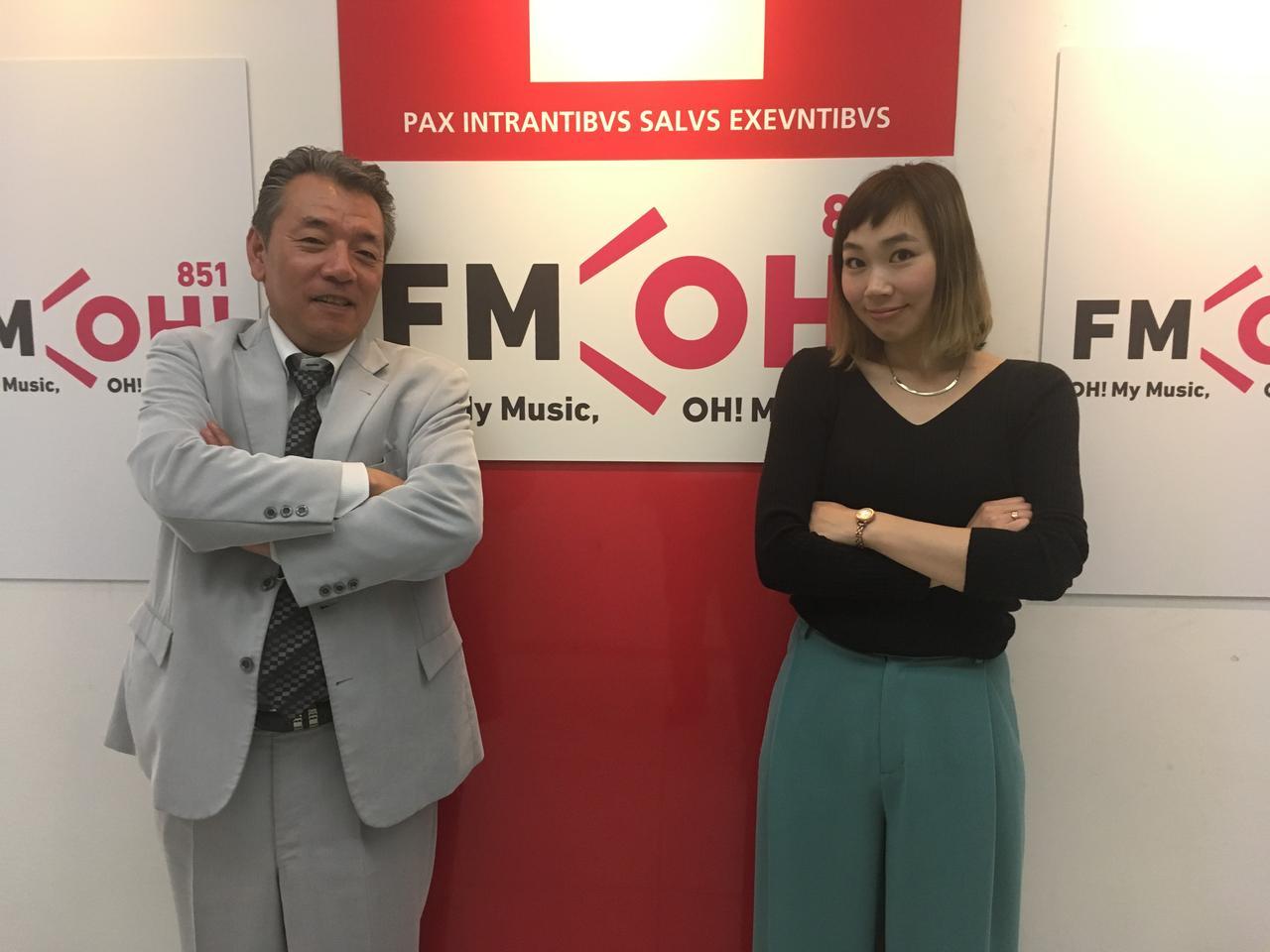画像: FM OH!正面玄関で揃い踏みのDaddy石田とLady静香