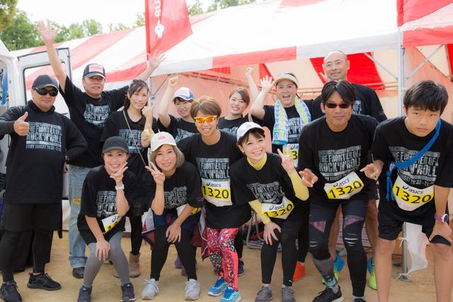 画像2: Team FOR リレーマラソン激走!