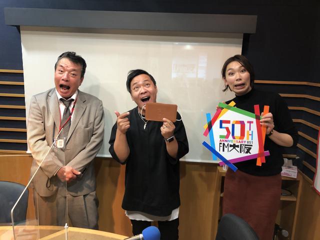 画像: 吉本新喜劇からゲスト!
