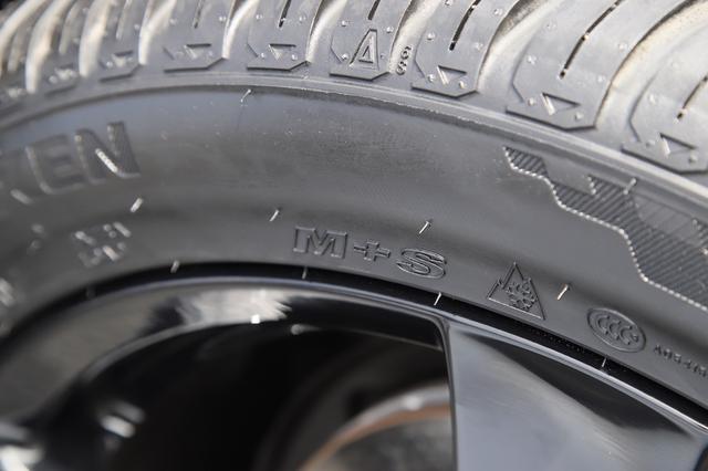 画像4: 【PR】オールシーズンタイヤ「NEXEN N'blue 4Season」で安心・快適カーライフ