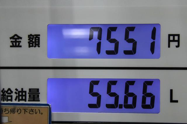 画像5: 【TDIで日本縦断】第4話 東京〜鹿児島弾丸ツアーでわかったゴルフ トゥーランTDI驚きの燃費