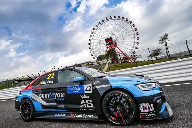 画像3: 【WTCR Suzuka】Audi RS 3 LMSが第2レースで4位入賞