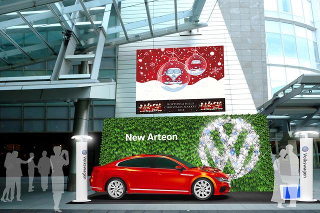 画像1: VWが「六本木ヒルズ クリスマスマーケット 2018」に協賛