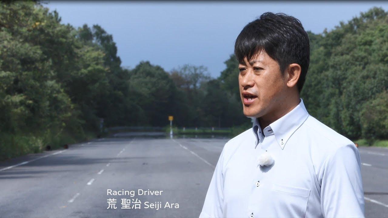 画像: レーシングドライバー荒 聖治氏が試す、Audi A8のアダプティブ ドライブ アシスト (ⓒアウディ ジャパン広報部) www.youtube.com