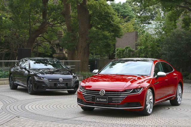 画像: 「アルテオン」に新グレード! DYNAUDIOも選択可能に - 8speed.net VW、Audi、Porscheがもっと楽しくなる自動車情報サイト