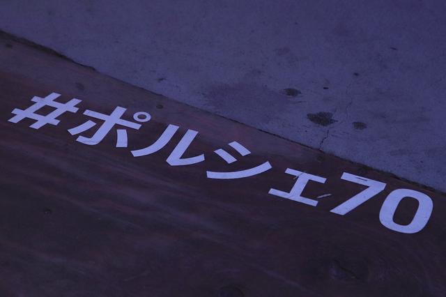 画像2: 「マカン」がジャパンプレミア