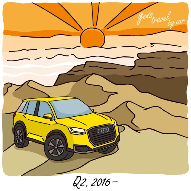 画像: 【gen's travel by car】Q2