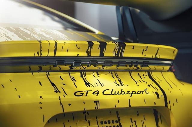 画像2: 新型「718 ケイマン GT4 クラブスポーツ」登場