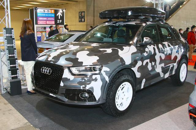 画像: Audi Q3(balance it:東7)