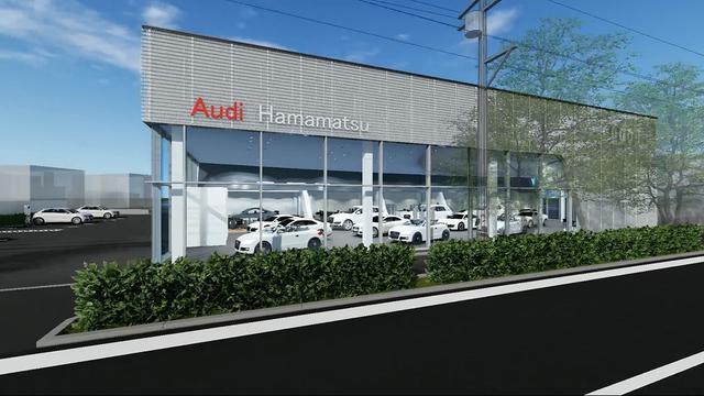 画像: 「Audi 浜松」がリニューアルオープン