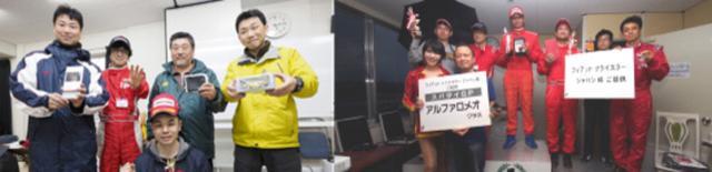 画像: 2月16日袖ヶ浦にてドライビングレッスン開催 | 太田哲也 スポーツドライビングスクール