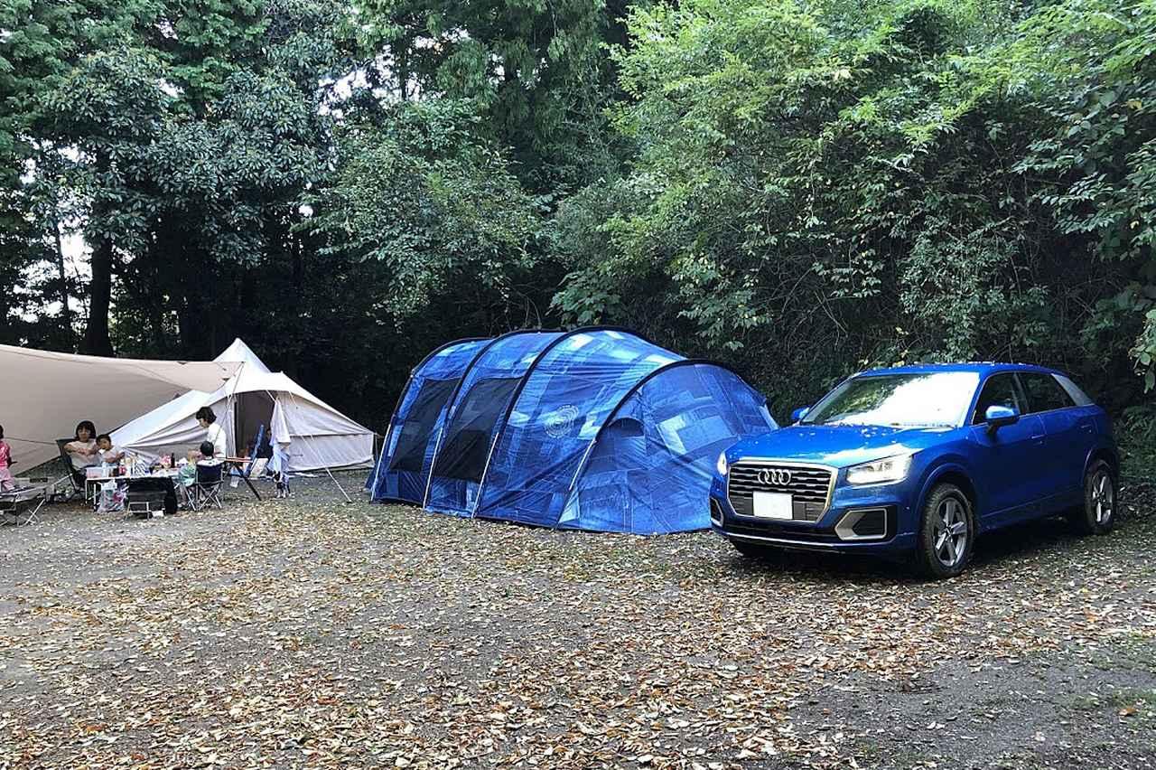 画像2: 「オートキャンプ・ビギナーズ」始めます