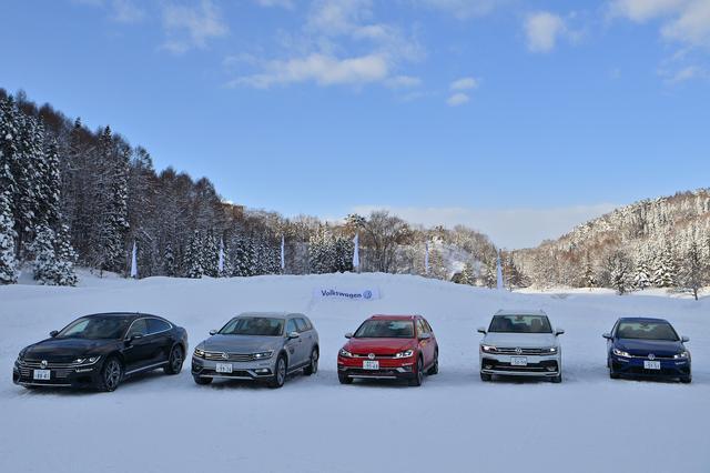 画像1: 雪上で試す4MOTION