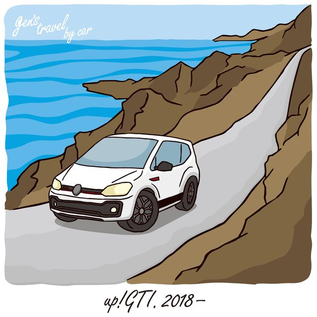 画像: 【gen's travel by car】up! GTI