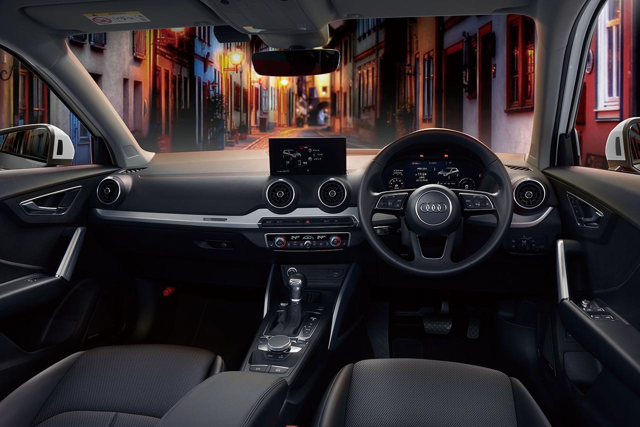 画像6: 限定車「Audi Q2 #black styling」登場