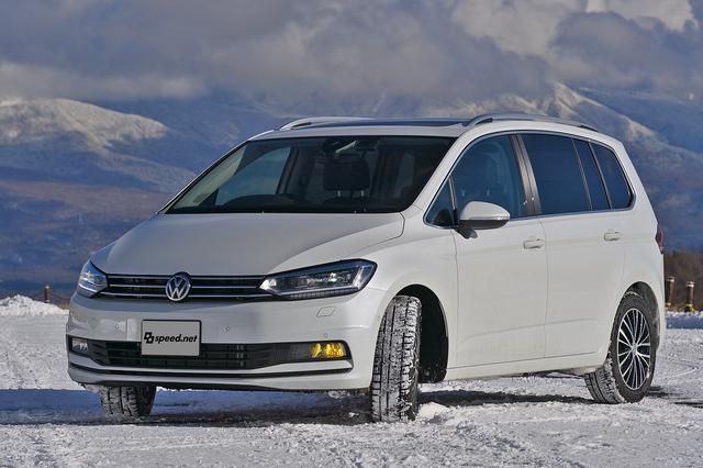 画像1: 【Golf Touran TDI】冬の長距離ドライブに役立つアイテム