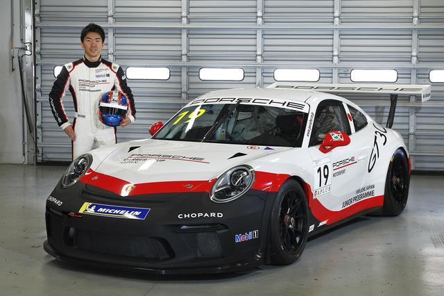 画像1: ポルシェジャパンジュニアドライバーに笹原右京選手