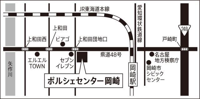 画像2: ポルシェセンター岡崎が2019年4月3日にオープン
