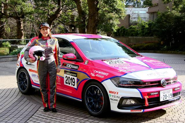 画像: 竹岡 圭さんがポロGTIで全日本ラリー選手権に参戦