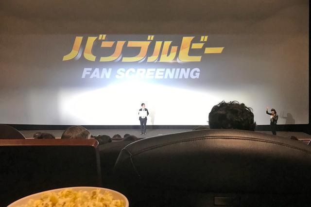 画像2: ビートルが変身する「バンブルビー」ジャパンプレミア!  チャーリー役のヘイリーも美しくトランスフォーム!?