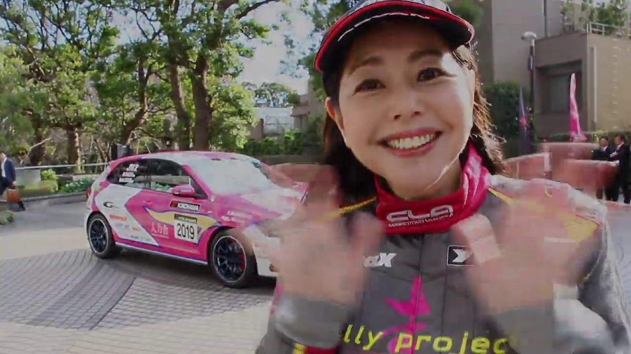 画像: 竹岡 圭さんがポロGTIで全日本ラリー選手権に参戦! youtu.be