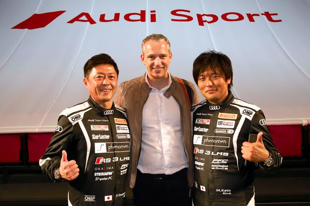 画像: フィリップ・ノアック社長に勝利を誓うAudi Team Marsの加藤正将選手(右)と今村大輔選手(左)。