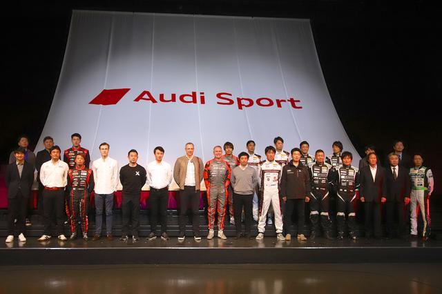 画像: Audi Sport conference 2019開催