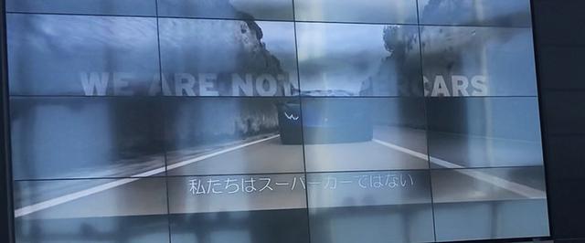 画像2: 「私たちはスーパーカーではない。ランボルギーニである」の吉田由美的解釈 ~ランボルギーニ・ウラカンEVO日本上陸