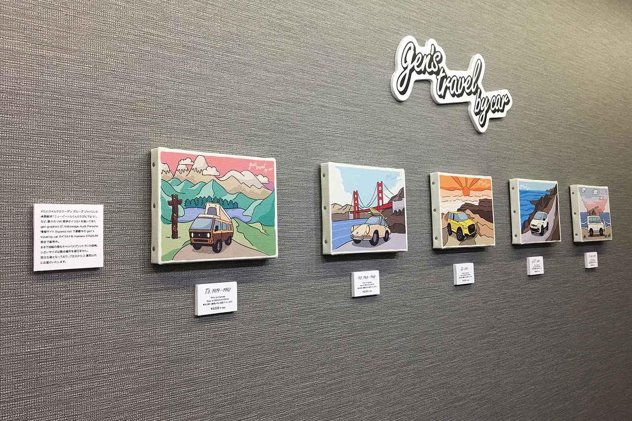 画像7: 「gen's travel by car」キャンバス・ジグレーが発売に!
