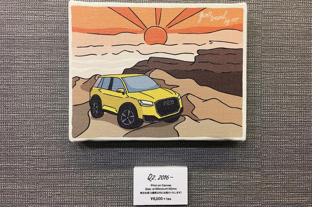 画像3: 「gen's travel by car」キャンバス・ジグレーが発売に!