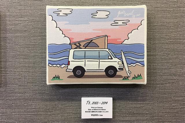 画像5: 「gen's travel by car」キャンバス・ジグレーが発売に!