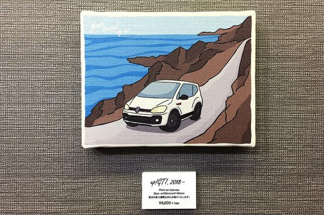 画像4: 「gen's travel by car」キャンバス・ジグレーが発売に!