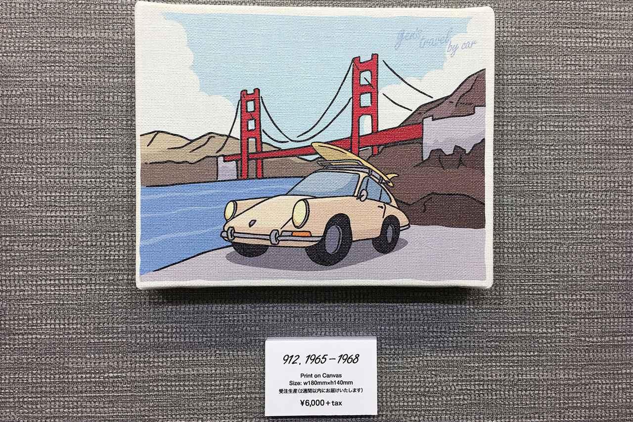 画像2: 「gen's travel by car」キャンバス・ジグレーが発売に!