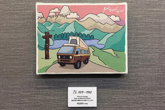 画像1: 「gen's travel by car」キャンバス・ジグレーが発売に!