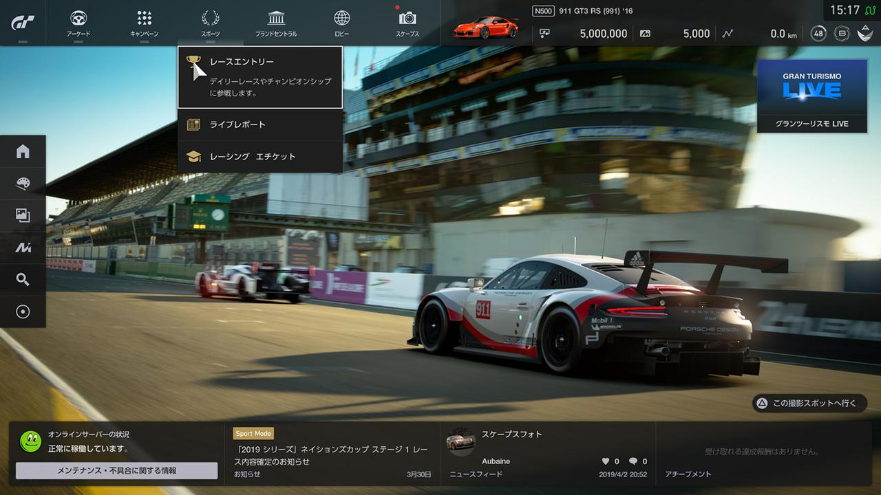 画像3: Porsche Esports Racing Japanシーズン1開催