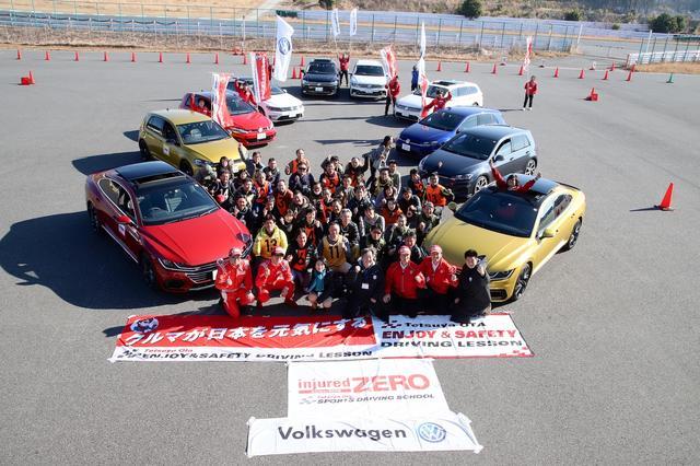画像1: VWオーナー向け「セーフティ&スポーツドライビングレッスン」開催
