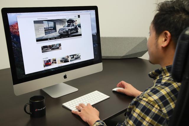 画像1: 【PR】Audi Online Shop体験記  第1回 純正アクセサリーがネットで注文できた!