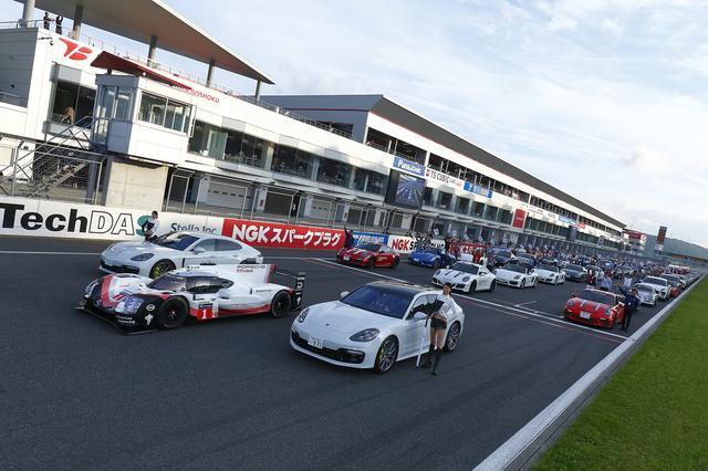 画像1: 「Porsche Sportscar Together Day 2019」を開催