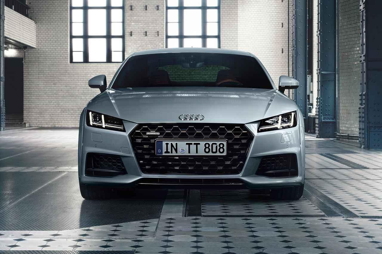 画像1: 「Audi TT 20 years」を20台限定で販売