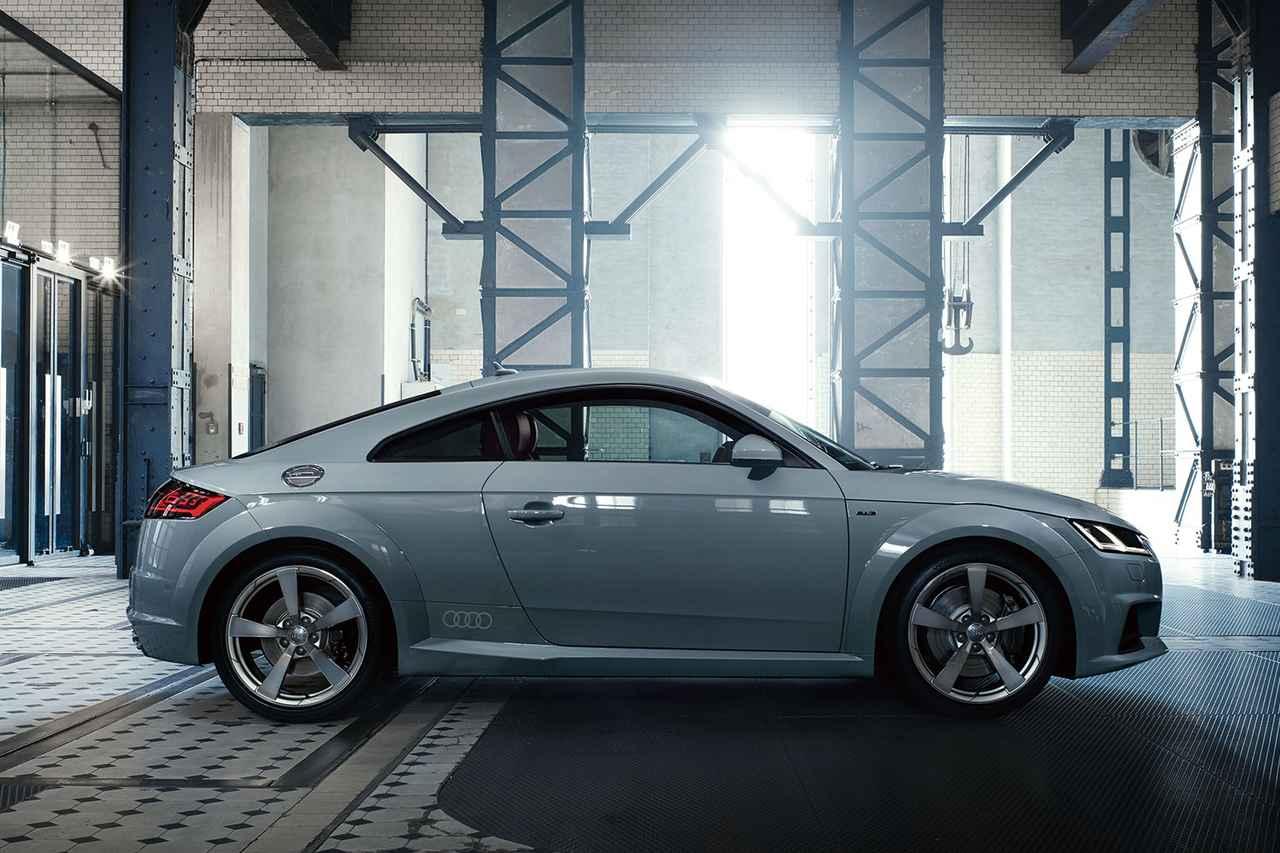 画像5: 「Audi TT 20 years」を20台限定で販売