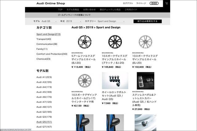画像: Sport and Design