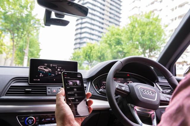 画像10: 【PR】Audi Online Shop体験記  第3回 取り付けが必要なアクセサリーもオンラインで