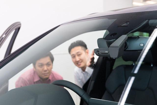 画像7: 【PR】Audi Online Shop体験記  第3回 取り付けが必要なアクセサリーもオンラインで